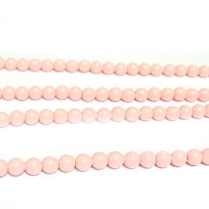 Swarovski Elements, Pearl 5810 Crystal Pink Coral 3mm 1 buc