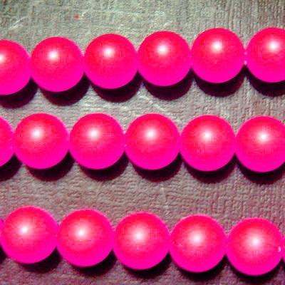 Swarovski Elements, Pearl 5810 Crystal Red Pearl 8mm 1 buc