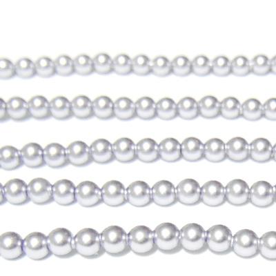 Swarovski Elements, Pearl 5810 Crystal Lavender 3 mm 1 buc