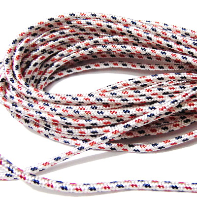 Snur paracord, alb, 4mm 1 m