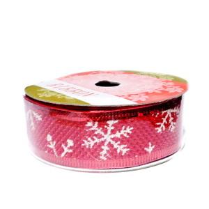 Panglica ribbon rosu cu stelute albe, latime 24mm-rola 2.7m 1 buc