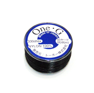 Ata pt insirat margele TOHO, neagra, 0.2mm, rola 46m 1 buc