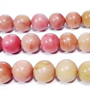 Rodonit roz, sferic, 10.5mm 1 buc