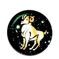 Cabochon sticla zodiac, BERBEC, 14x4mm  1 buc