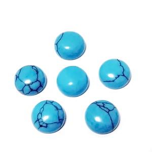 Cabochon turcoaz sintetic, albastru intens, 8mm 1 buc