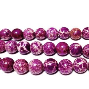 Regalite violet, 8 mm 1 buc