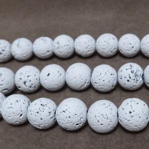 Lava colorata alb, 8mm 1 buc