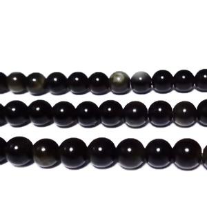 Obsidian auriu, 6 mm 1 buc
