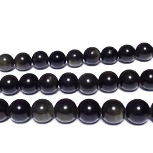 Obsidian auriu, 8mm 1 buc