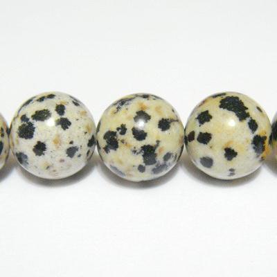 Jasp dalmatian 10mm 1 buc