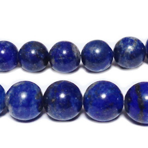 Lapis Lazuli sferic, 10mm 1 buc