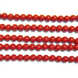 Swarovski Elements, Pearl 5810 Crystal Red Coral 3mm 1 buc