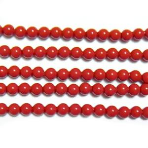 Swarovski Elements, Pearl 5810 Crystal Red Coral 3mm 1 buc