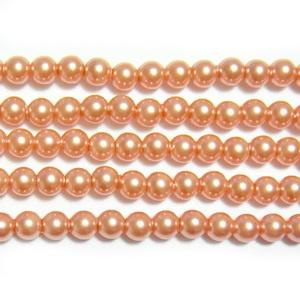 Swarovski Elements, Pearl 5810 Crystal Rose Peach 3mm 1 buc