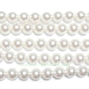 Swarovski Elements, Pearl 5810 Crystal White 4mm 1 buc